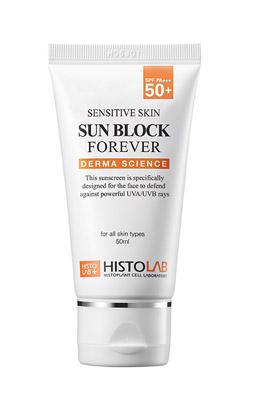 Эссенция солнцезащитная SPF 50+/PA+++ Sun Block Forever