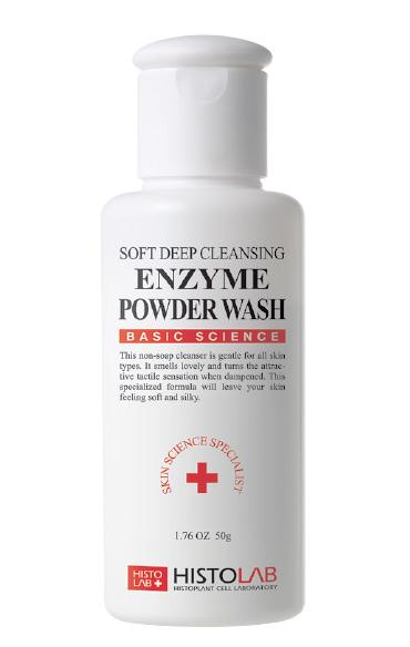 Энзимный пилинг многофункциональный Histolab Enzyme Powder Wash 50 г