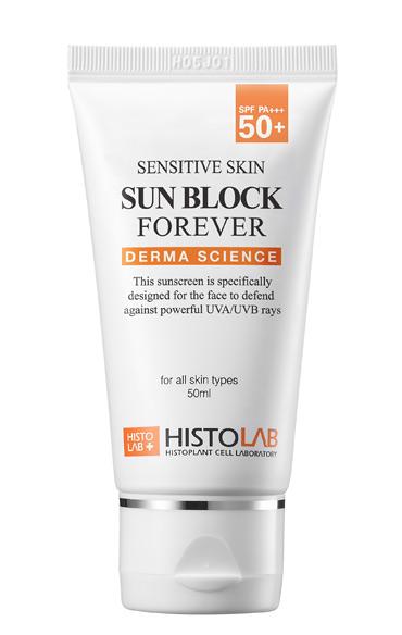 Эссенция солнцезащитная SPF 50+ / PA+++ SUN BLOCK FOREVER