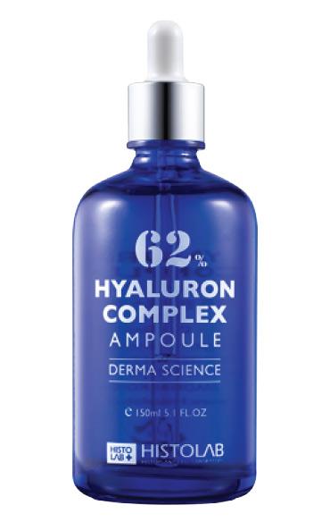 Концентрат увлажняющий с гиалуроновой кислотой №62 Hyaluron Complex Ampoule 62 150 мл