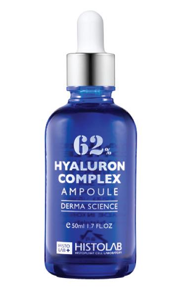 Концентрат увлажняющий с гиалуроновой кислотой №62 Hyaluron Complex Ampoule 62 50 мл