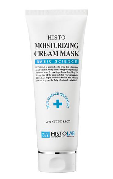 Крем-маска увлажняющая Histo Moisturizing Cream 250 мл
