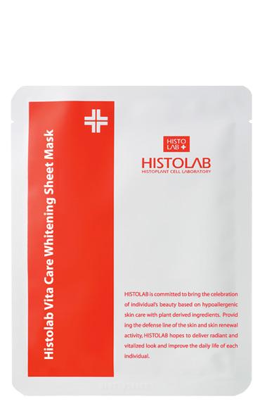Тканевая маска выравнивающая с мультивитаминным комплексом Histolab Vita Care Whitening Sheet Mask 30 г